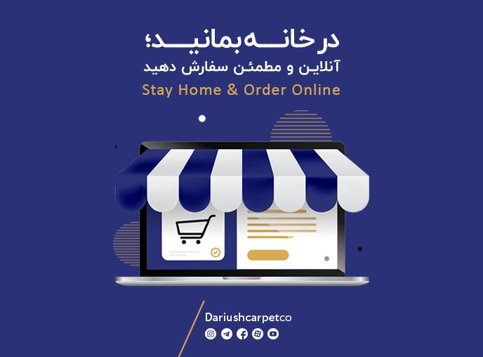 خرید آنلاین - موبایل
